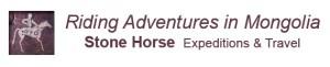 Stone Horse Logo 2015