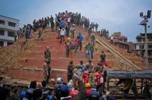 02 keadventure.com Nepal Earthquake Relief Fund