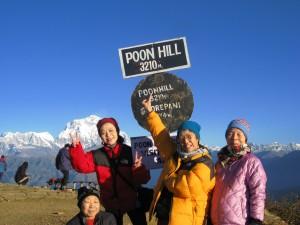 Annapurna Trekking- safe to Trek