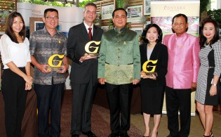 CentaraHotelsandResorts.GreenHotel